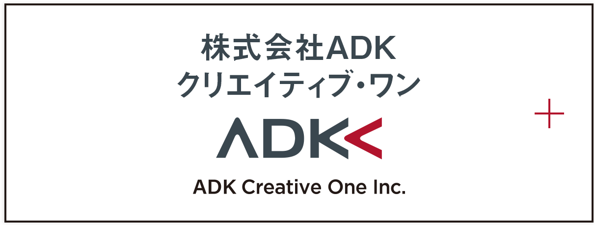 ADK GROUP